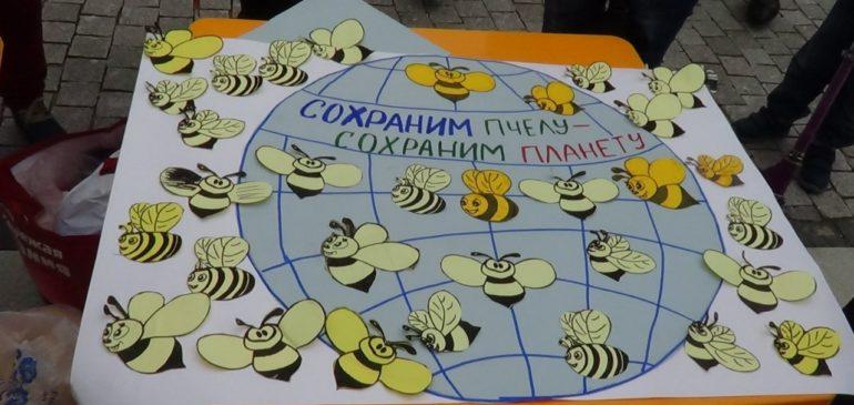 ФЕДЕРАЛЬНЫЙ ЗАКОН  / О пчеловодстве/ проект КПРФ